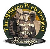Mississippi GenWeb Project State Logo